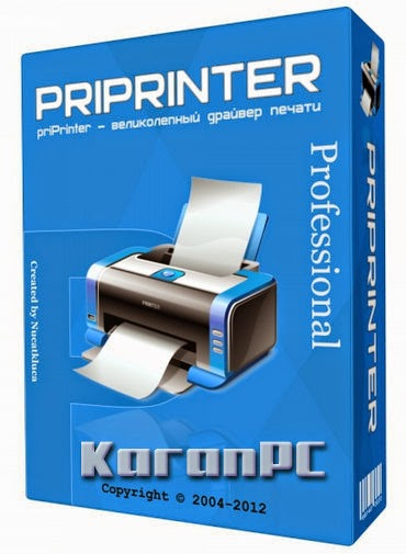 priPrinter Professional 6.2.0.2338 Beta + Key