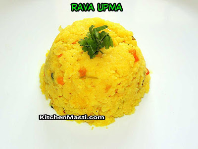 rava upittu recipe