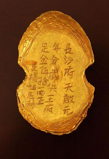 Legendary sunken treasure discovered in Sichuan