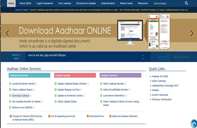 e aadhar card download software free
