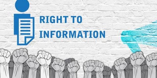 मप्र में RTI की जानकारी अब ऑनलाइन मिलेगी | MP NEWS