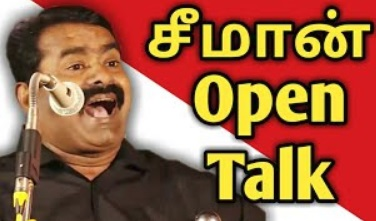 Seeman Open Talk | Seeman Latest