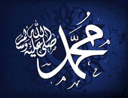 Kehadiran Muhammad Saw Disebut Taurat dan Injil