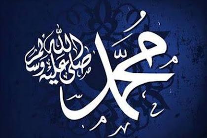 Mengenal Tsuwaibah Al-Aslamiyah, Ibu 'Susuan' Rasulullah SAW