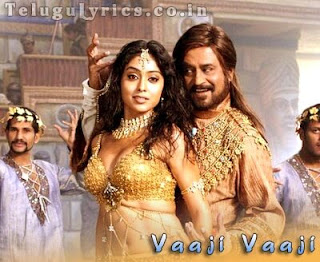 Vaji Vaji Sivaji Song lyrics image, poster, picture, photo, pics, cd front covers