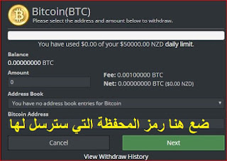 wallet bitcoin to sent