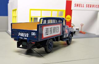 Tomica Limited Vintage LV-62b Nissan 680 Newspaper Transport Truck Asahi Newspaper