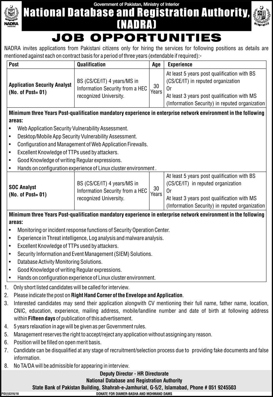 Advertisement of NADRA Jobs May 2019