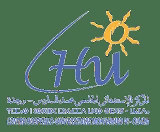 المركز الإستشفائي محمد السادس - وجدة - centre hospitalier mohammed vi oujda