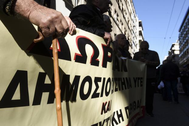 «Τέλος» το ΕΚΑΣ από 21 Δεκεμβρίου: 35 ευρώ επίδομα τον μήνα στους δικαιούχους