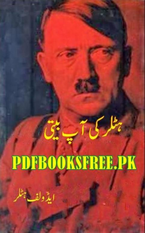 Hitler Ki Aap Beeti Urdu PDF Book By Adolf Hitler