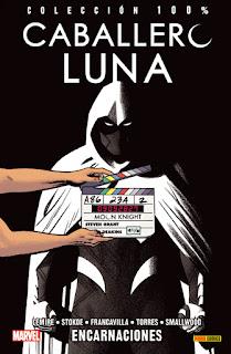 Caballero Luna Encarnaciones