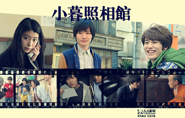 Download Dorama Jepang Kogure Shashinkan Batch Subtitle Indonesia
