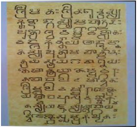 Sejarah, Prasasti Peninggalan dan Silsilah Raja-Raja dari Kerajaan Kutai Hindu-Budha