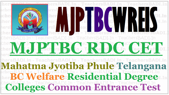 MJP TS BC Welfare RDC CET Hall Tickets,mjptbcwrdc cet hall tickets,ts rdc cet hall tickets