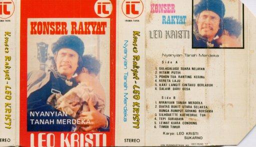 """""""Salam dari Desa"""" ini ada di album """"Konser Rakyat Leo Kristi"""" (KRLK) Nyanyian Tanah Merdeka (1977)."""