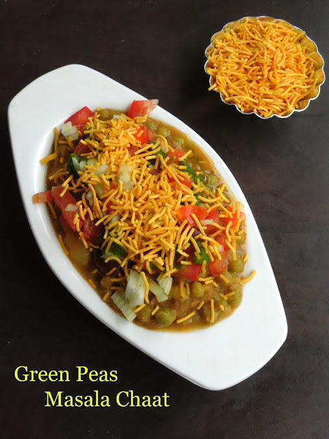 Green peas chaat, Pattani chaat