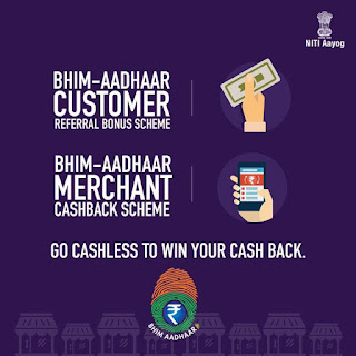 Everything you need to know about BHIM Aadhaar service