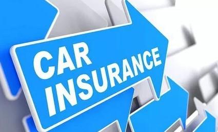 Utah Car Insurance Quotes