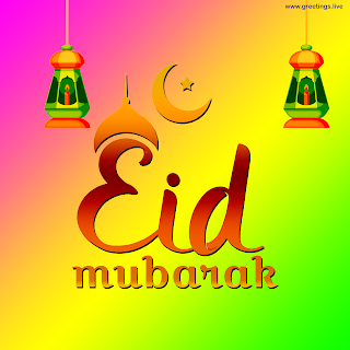 Eid mubarak greetings in english  wishes ramadan lanterns images.