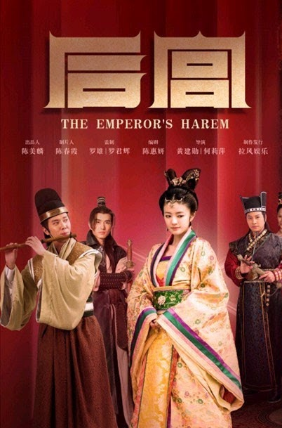 The Emperor's Harem, 2011 chinese drama Ady An, Feng Shao Feng Best