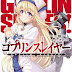 Goblin Slayer Jilid 1