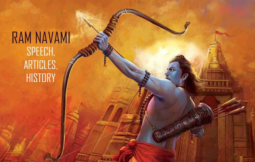 Ram Navami Speech, Articles, History, Festival