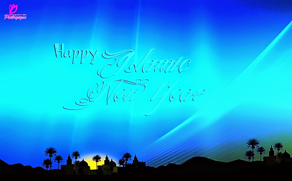 Happy Islamic New Year sms in Hindi Urdu wishes Muslim message shayari HD wallpaper quotes Greetings ecards