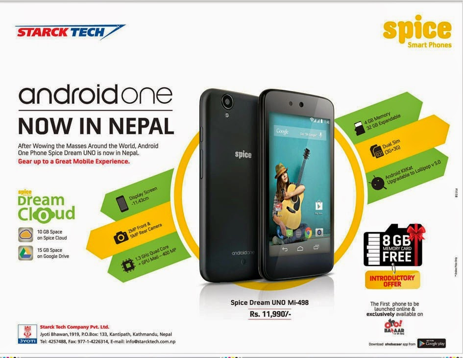 android-one-mobile-phone-price-nepal