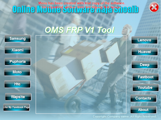 OMS FRP TOOL 100% Tested