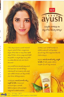 AYUSH SCIN CREAM