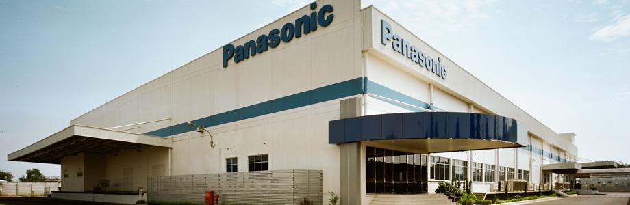 Lowongan Kerja Pabrik Cikarang 2018 PT Panasonic Gobel Energi Indonesia (PT. PECGI)
