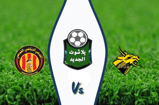 نتيجة مباراة الترجي التونسي وإليكت سبورت بتاريخ 15-09-2019 دوري أبطال أفريقيا