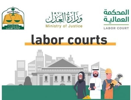 LABOR COURT AWARDS 1 MILLION RIYALS TO CITIZEN FOR UNFAIRLY DISMISSED
