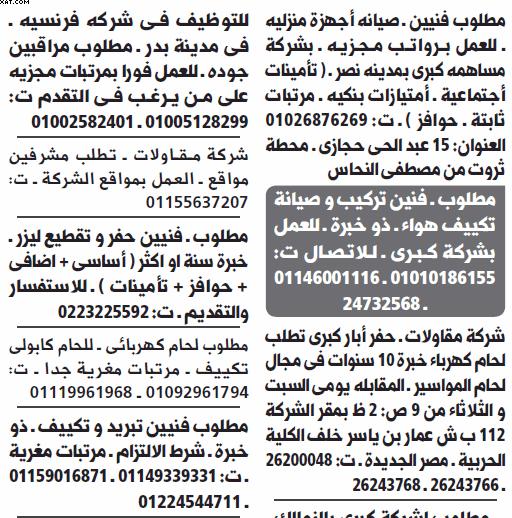 gov-jobs-16-07-28-04-23-34