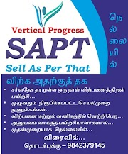 SAPT in Tirunelveli, Tamil Nadu, India.