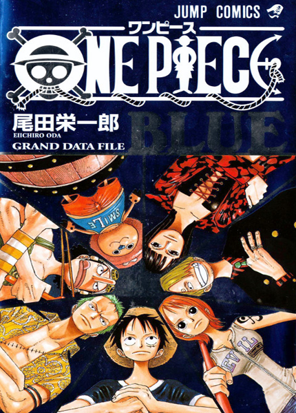 http://pirateonepiece.blogspot.com/2014/05/one-piece-blue-grand-data-file.html