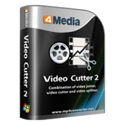 برنامج Video Cutter 2017 مجاناً