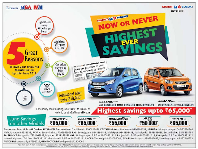 Maruthi Suzuki highest ever savings | June 2017 discount offers