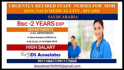 URGENTLY REQUIRED STAFF NURSES FOR  MOH - KING SAUD MEDICAL CITY RIYADH