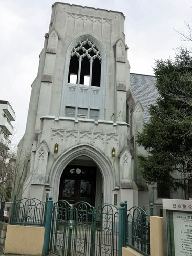 The Church of Resurrection Kyoto