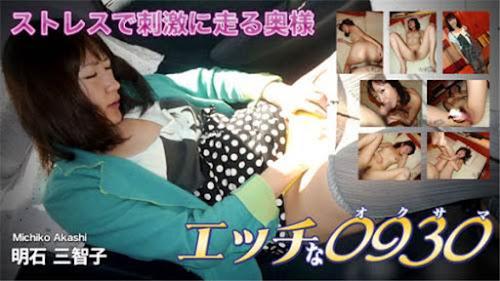 H0930_ki200521_cover