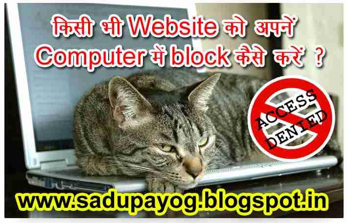 Blocking Of Porn Sites