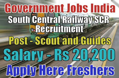 South Central Railway Recruitment 2018 SCR