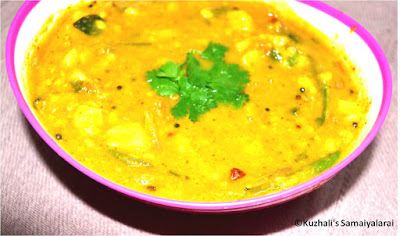 TIFFIN SAMBAR RECIPE -FOR IDLY/DOSA/PONGAL