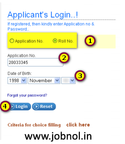 WB ITI Counseling Login