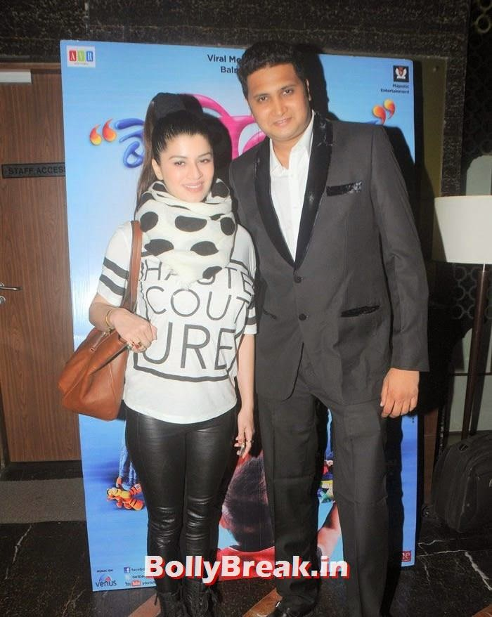 Kainaat Arora, Viral Motani, 'Bol Baby Bol' Marathi Movie Grand Premiere Photo Gallery
