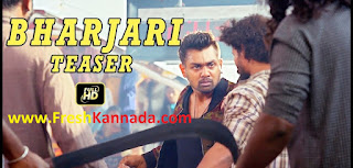Bharjari Kannada Official Teaser Download