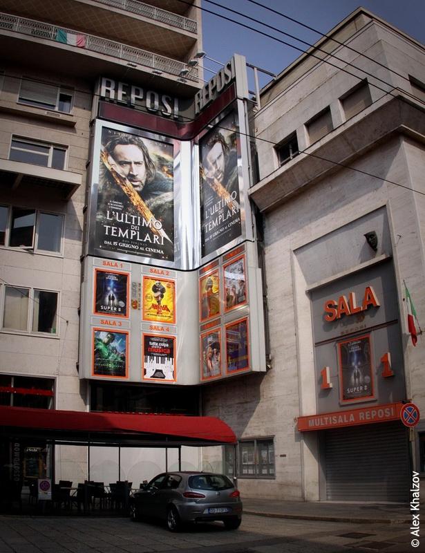 кино в Турине