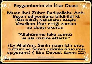 peygamberimizin iftar duası